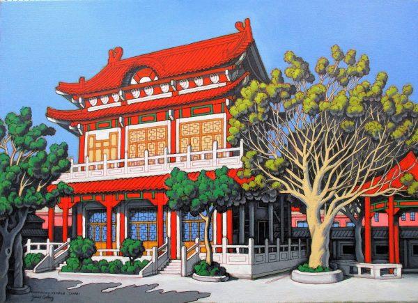 Confucius Temple in Taiwan - Artios gallery
