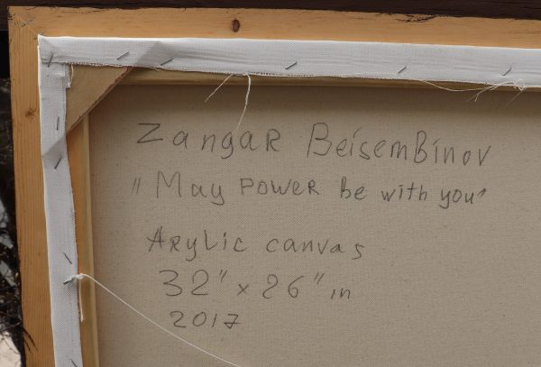 may power be with you - zangar beisenbinov